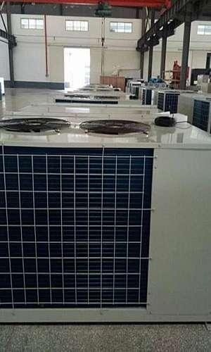 Ar condicionado industrial preço