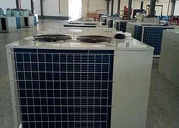 Ar condicionado industrial campinas