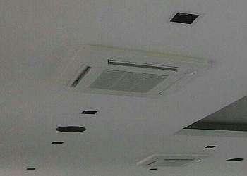 Ar condicionado residencial